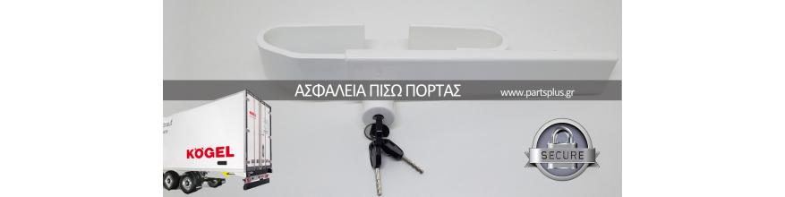 Rear door locks