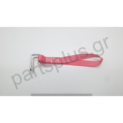 Locking bar - hanger
