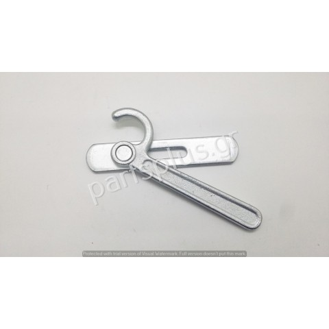 Locks -