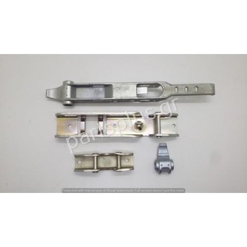 Locks - Rear door