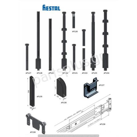 Κολώνες Κουρτίνας HESTAL